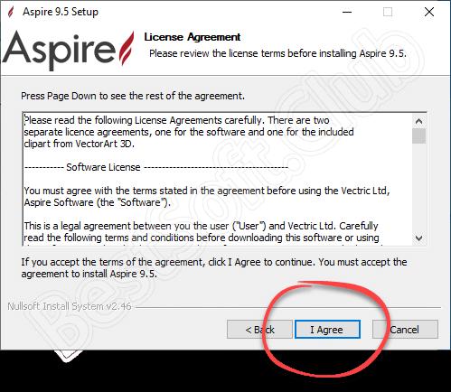 Лицензия программы Vectric Aspire