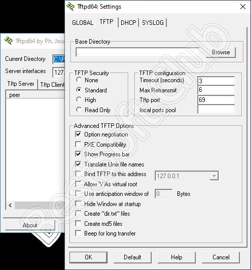 Настройки Tftpd64