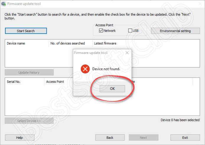 Пользовательский интерфейс Firmware Update Tool
