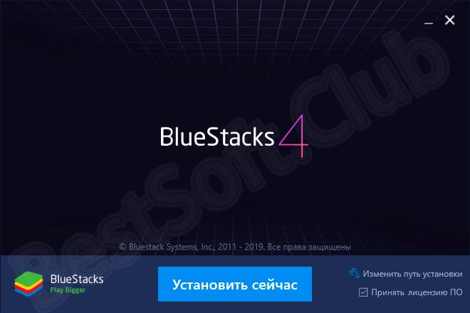 Установка BlueStacks 4