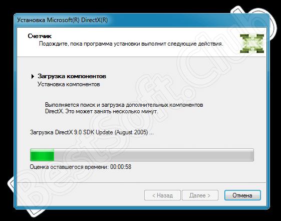 Установка D3dx9_43.dll