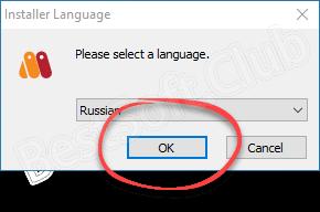 Выбор языка при установке Moho Pro
