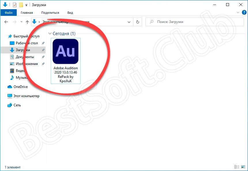 Запуск установки Adobe Audition