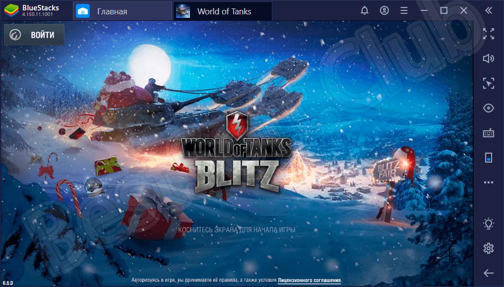 Запуск World of Tanks Blitz в BlueStacks 4