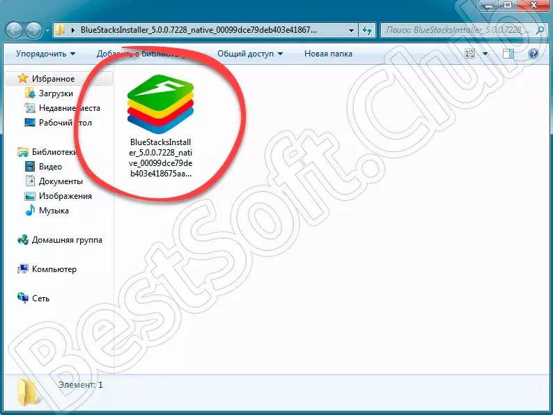 Запуск установки Android-эмулятора для Windows 7