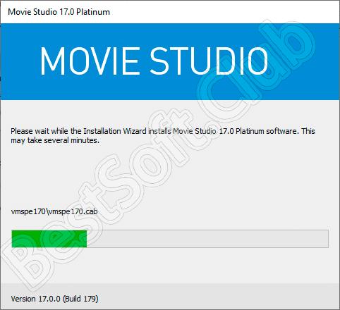 Ход установки программы Movie Studio Platinum