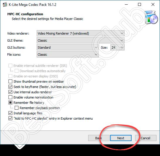 Конфигурация K-Lite Codec Pack