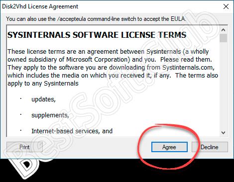 Лицензионное соглашение VHD2Disk
