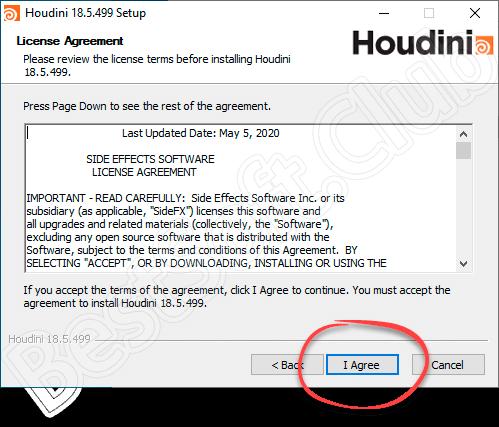 Лицензионное соглашение Houdini FX