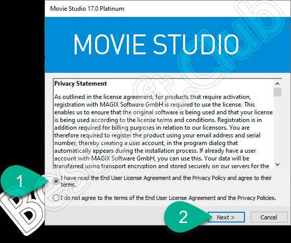 Лицензионное соглашение Movie Studio