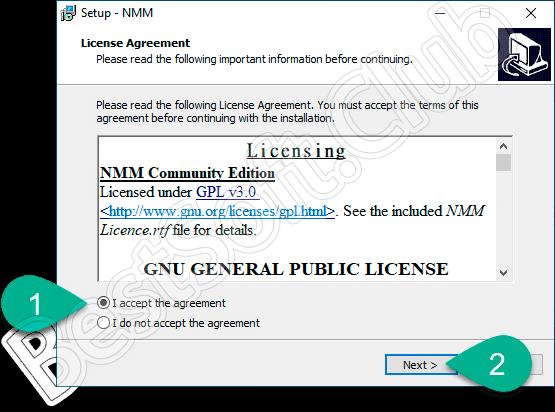 Лицензионное соглашение Nexus Mod Manager