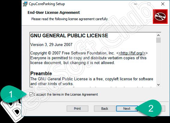 Лицензионное соглашение при установке CPU Core Parking Manager