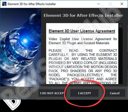 Лицензионное соглашение Video Copilot - Element 3D
