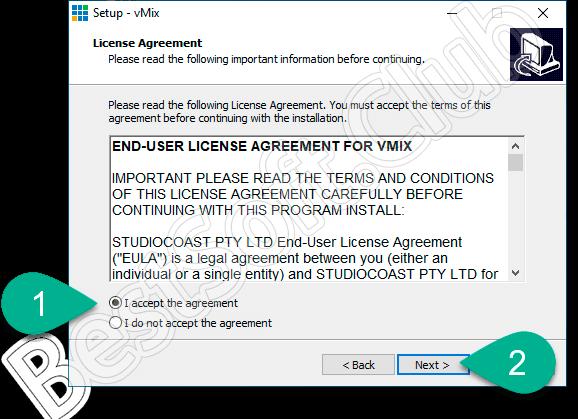 Лицензионное соглашение vMix