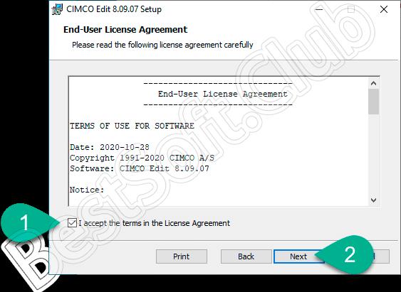 Лицензия программы CIMCO Edit