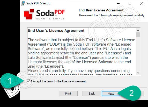 Лицензия программы Soda PDF