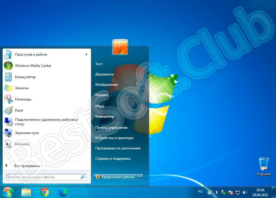 Меню Пуск Windows 7 Zver