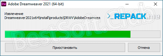 Начало установки Adobe Dreamweaver CC