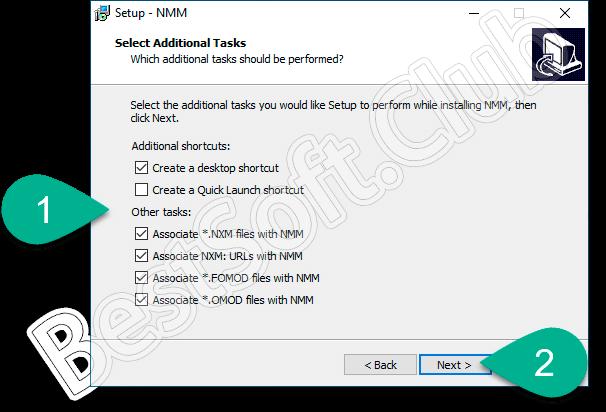 Настройка инсталляции Nexus Mod Manager