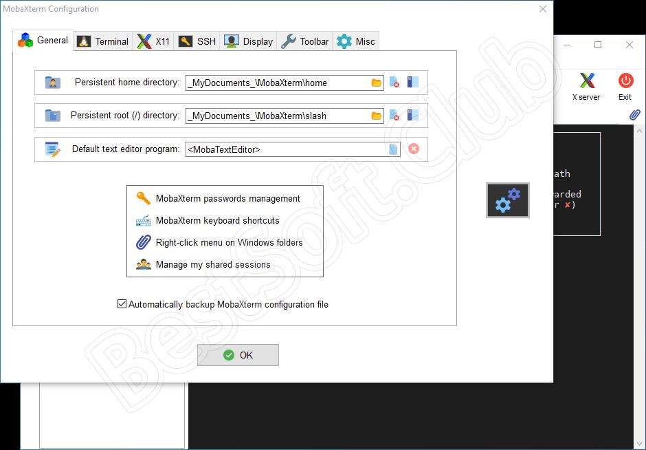 Настройки MobaXterm