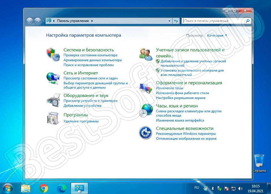 Панель управления Windows 7 Zver