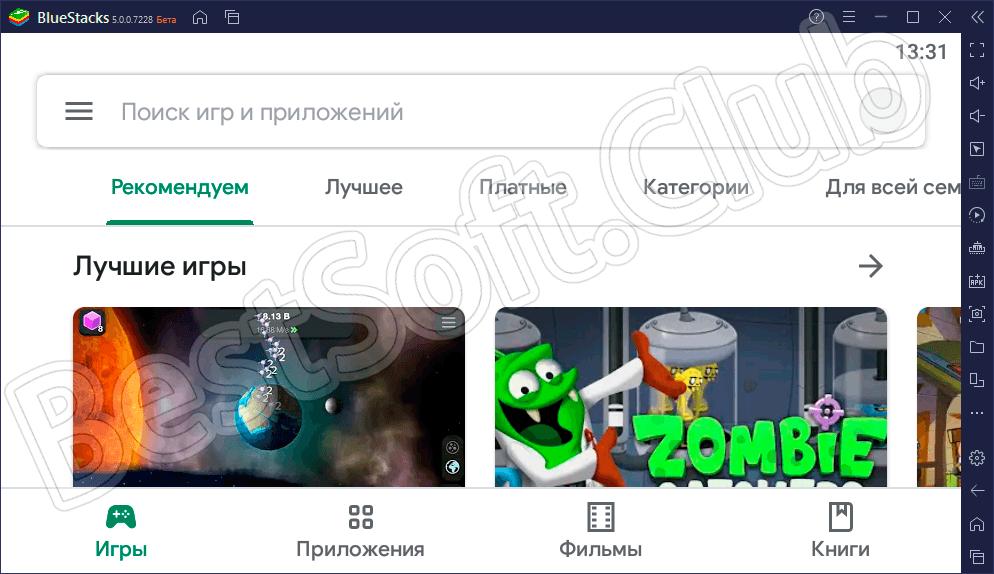 Пользовательский интерфейс Android-эмулятора для Windows 7
