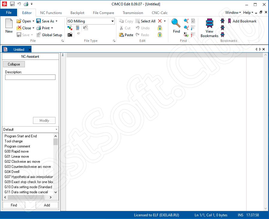 Пользовательский интерфейс CIMCO Edit