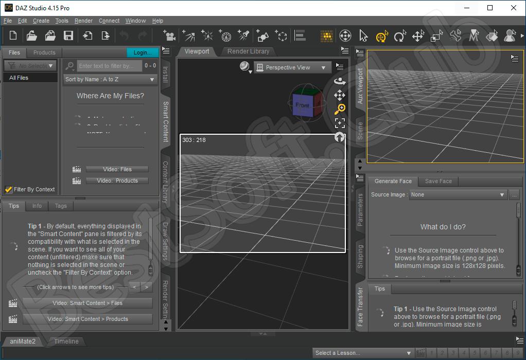 Пользовательский интерфейс DAZ Studio