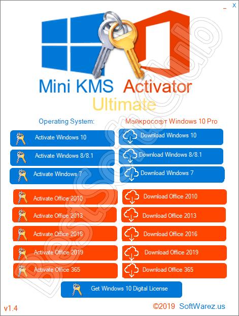 Пользовательский интерфейс Mini KMS Activator