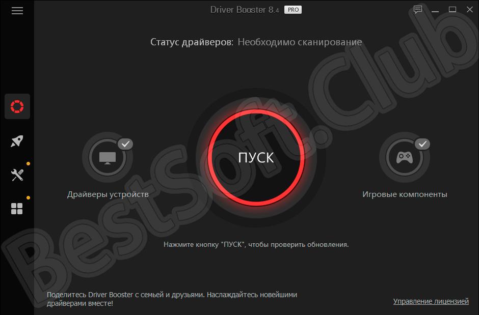 Пользовательский интерфейс программы для обновления других программ