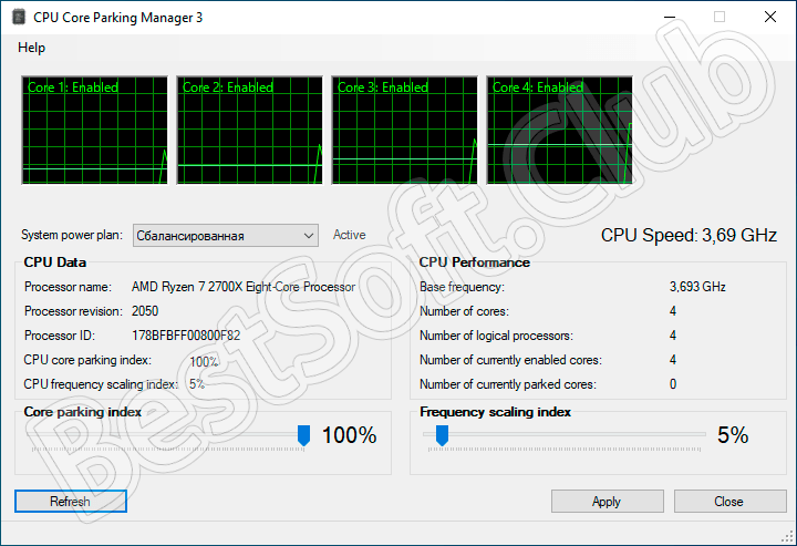 Программный интерфейс CPU Core Parking Manager