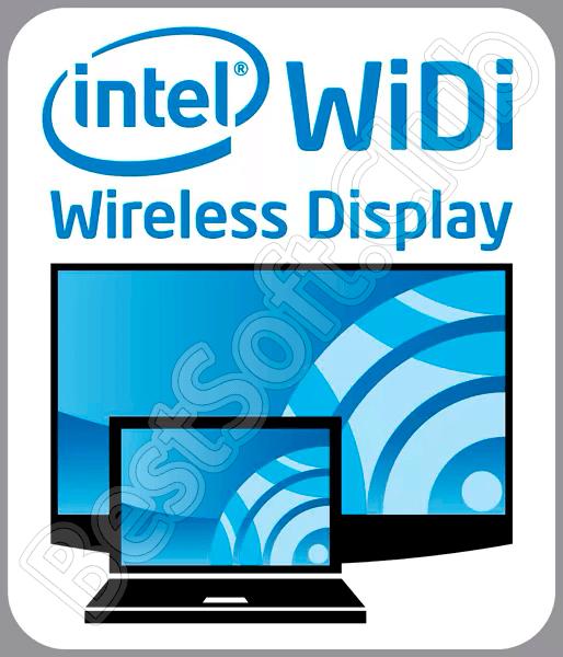 Программный интерфейс WIDI