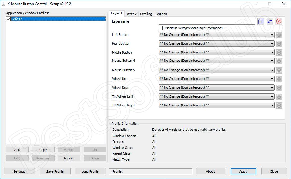 Программный интерфейс X-Mouse Button Control