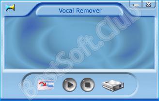 Программный интерфейс YoGen Vocal Remover