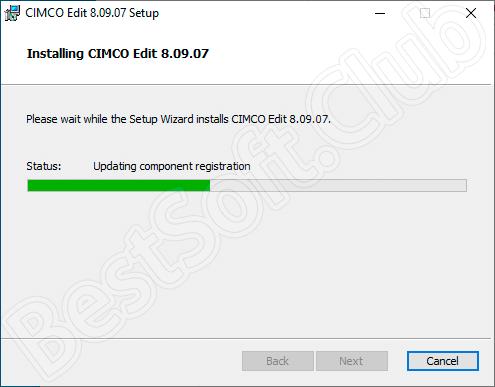 Процесс установки CIMCO Edit
