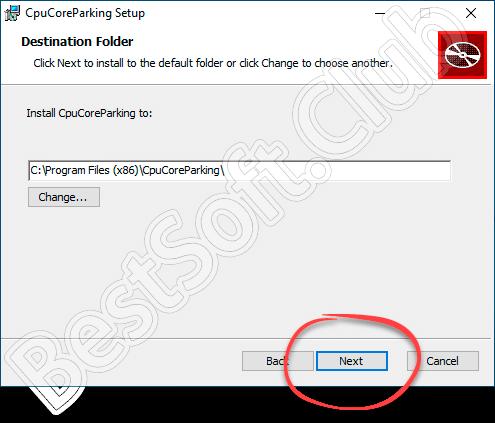 Путь инсталляции CPU Core Parking Manager