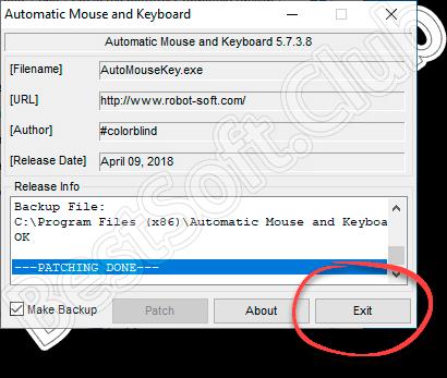Работа активатора Automatic Mouse and Keyboard