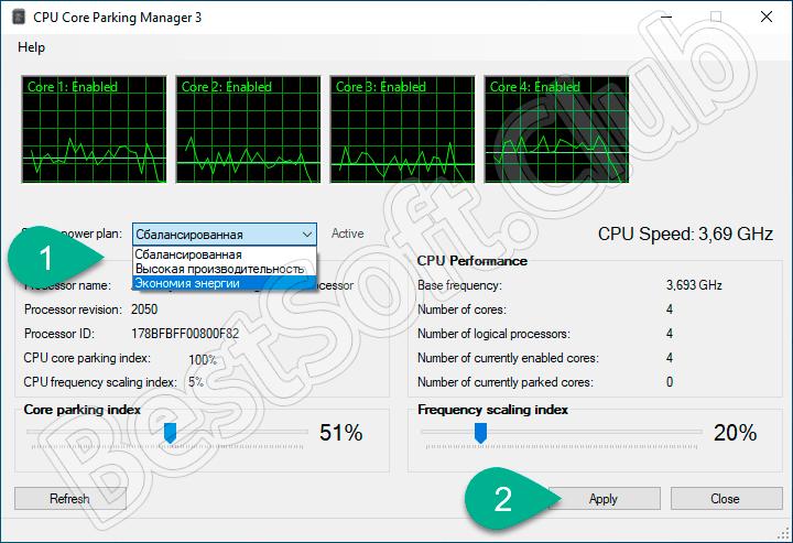 Работа с CPU Core Parking Manager