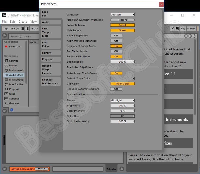 Работа с программой Ableton Live Suite