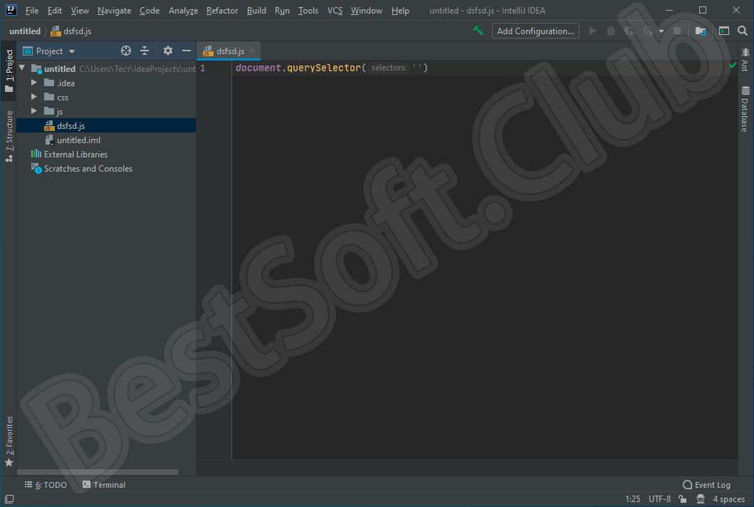 Работа с программой Jetbrains IntelliJ IDEA Ultimate