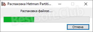 Распаковка Hetman Partition Recovery Portable