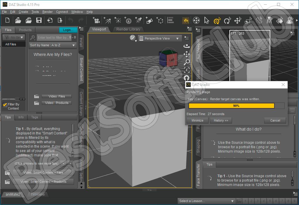 Рендер в 3D-редакторе DAZ Studio