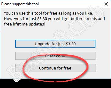 Режим бесплатного использования ПО для низкоуровневого форматирования жесткого диска