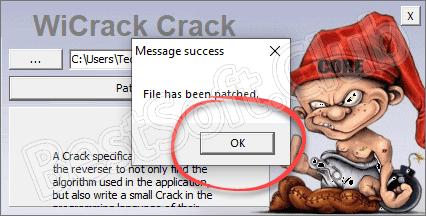 Успешная активация Wicrack