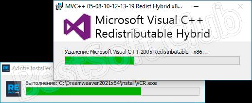 Установка ПО для работы Adobe Dreamweaver CC