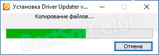 Установка Auslogics Driver Updater