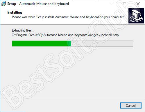 Установка приложения Automatic Mouse and Keyboard