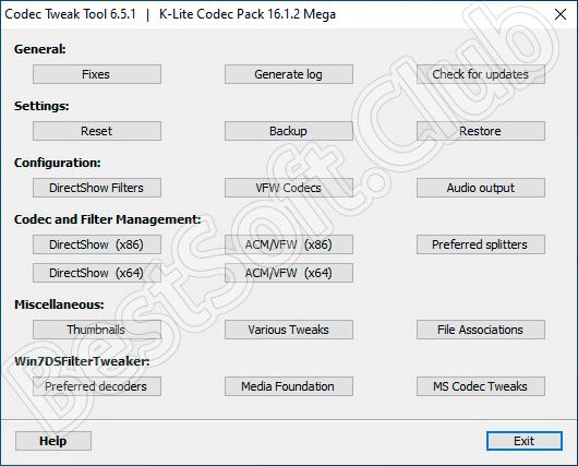 Утилита для настройки Codec Mega Pack