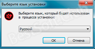 Выбор русского языка при инсталляции утилиты для обновления приложений на Windows 7