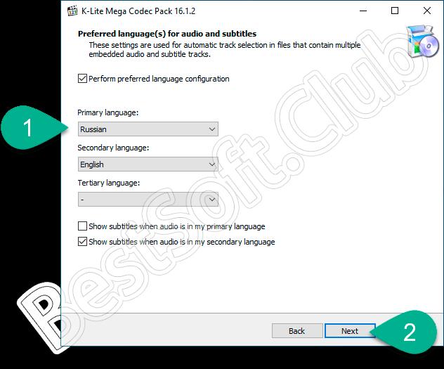 Выбор языка при установке Codec Mega Pack
